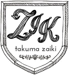 財木琢磨オフィシャルサイト